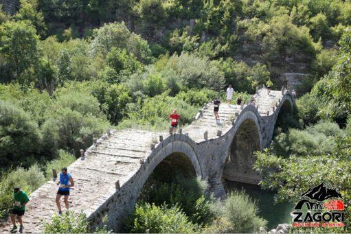 TNF-Zagori-Mountain-Running-2014_Photo