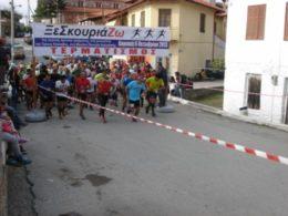 kseskouriazo1
