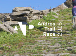 Andros-Trail-Race