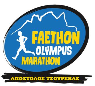 faethon_apostolos