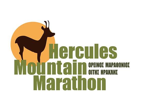 hercules_marathon-logo