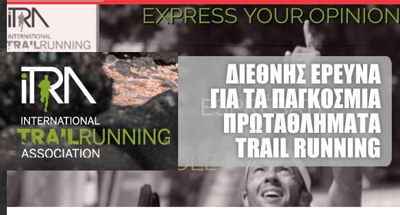 trailrun_bg