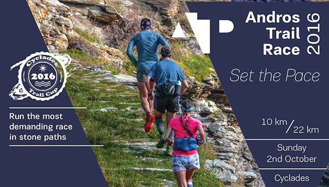 Andros-Trail-Race-2016