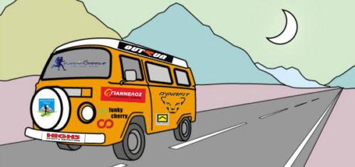 bus-arachova-trail_orig