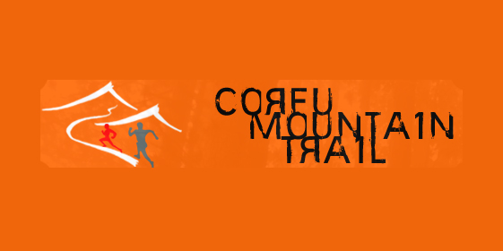 corfumountaintrail-logo