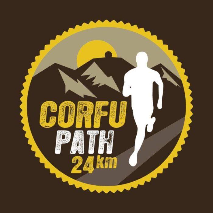 corfupath24