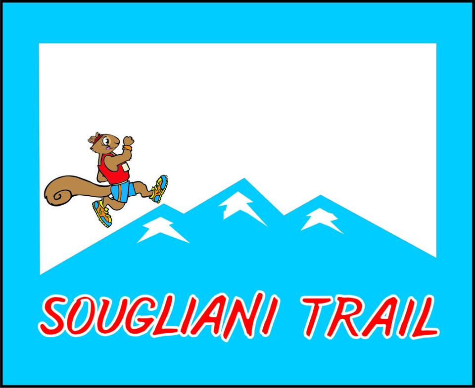 sougliani_trail_logo