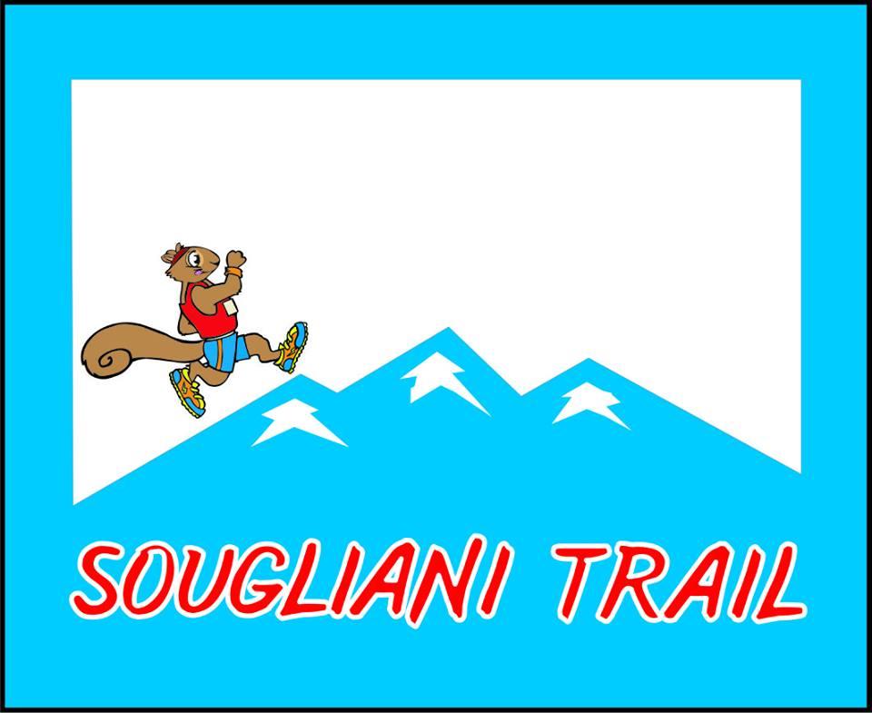 sougliani_trail_logo