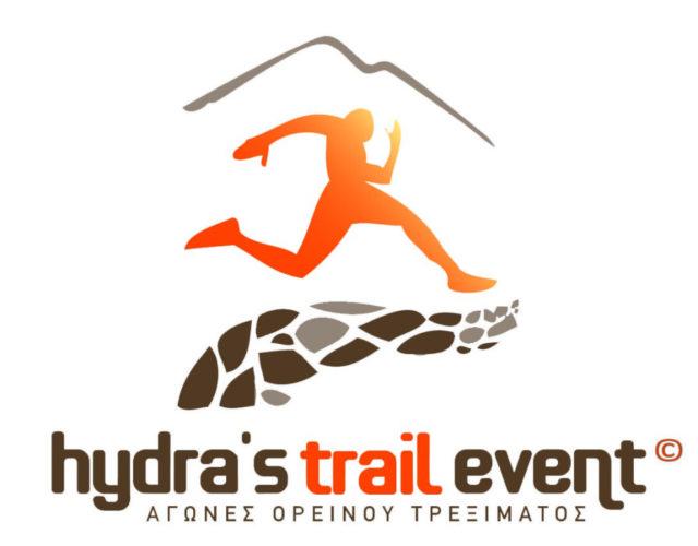 Hydras_trail_event_logo