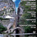 orliakas2018_poster