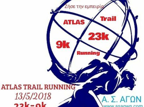 Atlas-Trail-Running