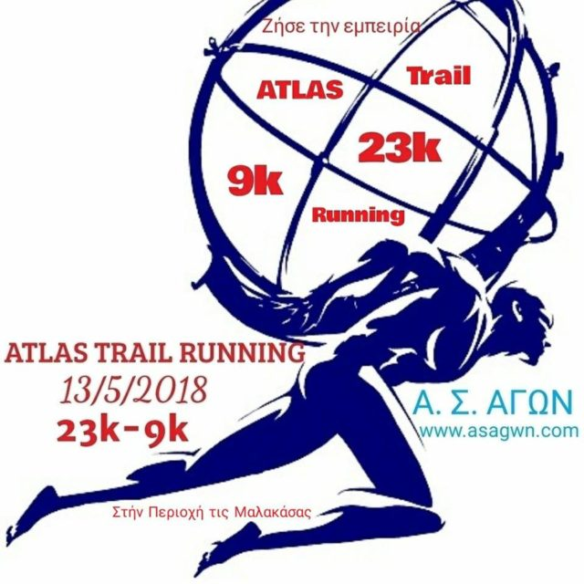 Atlas-Trail-Running