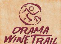 Drama Wine Trail: