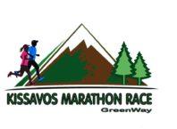 logo-kissavos-marathon-race