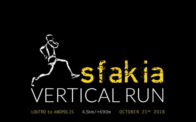 sfakiaverticalrun