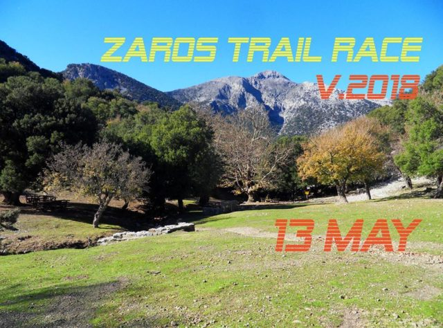 zaros-trail2