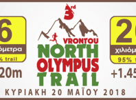 3rd-NOT-VRONTOU-vertical-logo-small-+badges