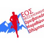 logo-oreivatikos-olympu