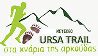 ursatrial-logo
