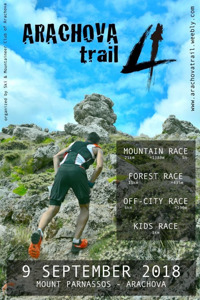 arachova-trail-4
