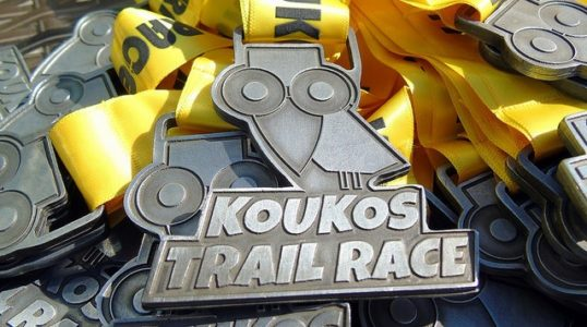 koukos-trail-race