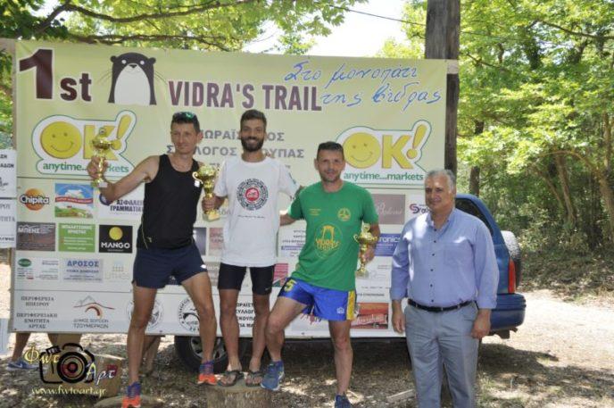 1st Vidra's Trail Μεταγωνιστικό δελτίο τύπου2