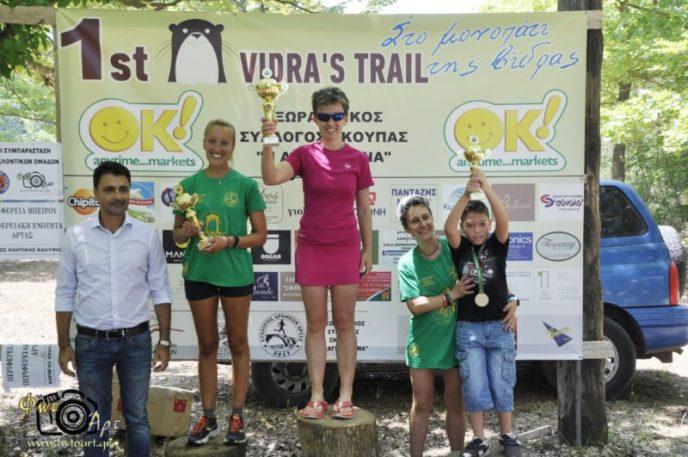 1st Vidra's Trail Μεταγωνιστικό δελτίο τύπου3