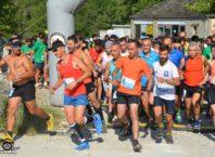 1st Vidra's Trail Μεταγωνιστικό δελτίο τύπου4