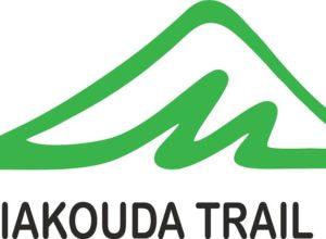 kaliakouda trail