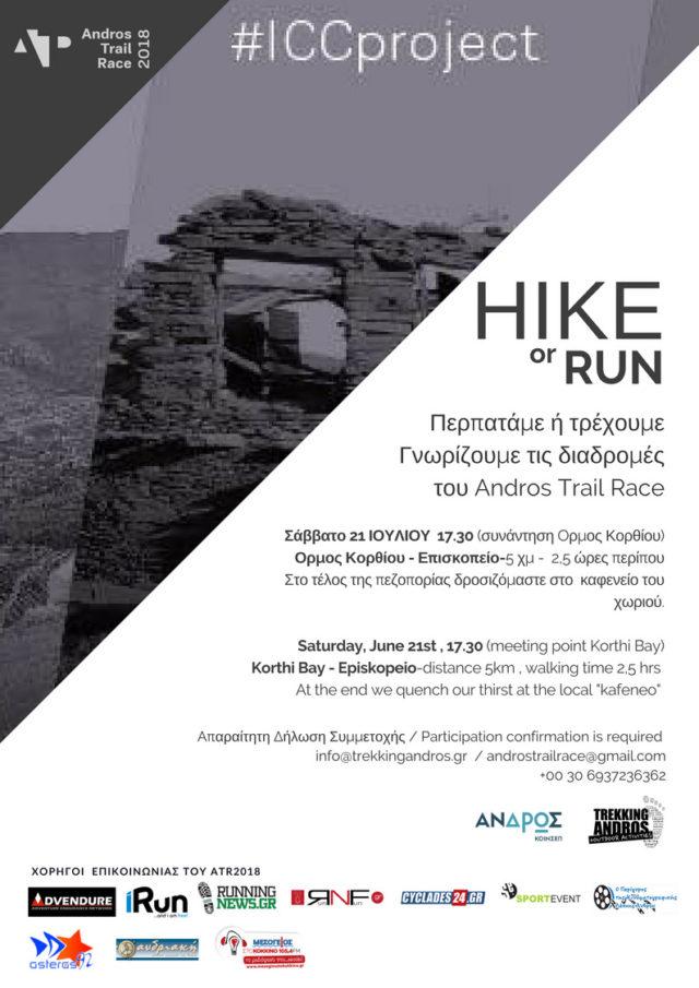 Hike or run