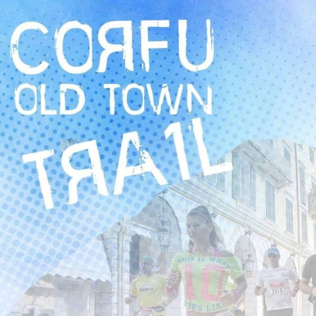 Corfu Old Town Trail: Σάββατο 25 Αυγούστου 2018