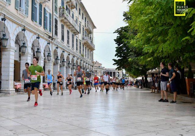 Ολοκληρώθηκε για 5η συνεχή χρονιά ο αγώνας του Corfu Old Town Trail 1