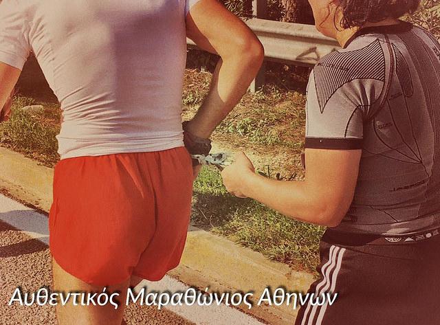 Photo copyright Γιώργος Σπύρος