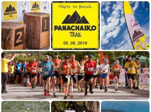 panachaiko2019