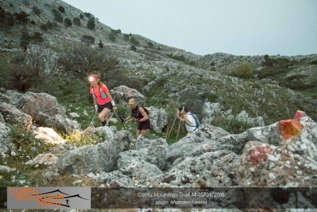 corfu-trail-2018