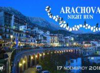 Arachova-night-trail-1