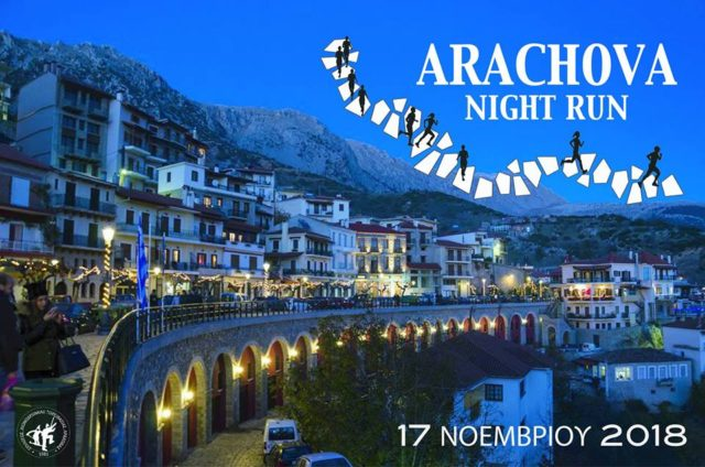 Arachova-night-trail-1