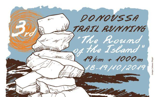 3ο Donoussa Trail Running 18 και 19 Οκτωβρίου 2019