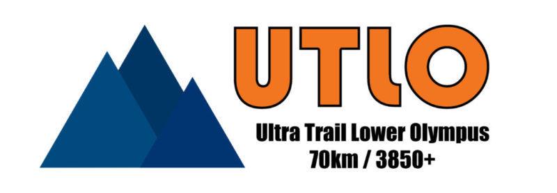 Ultra Trail Lower Olympus 2019 - logo