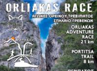 orliakas-race-2019