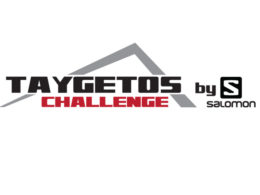 taygetos-challenge