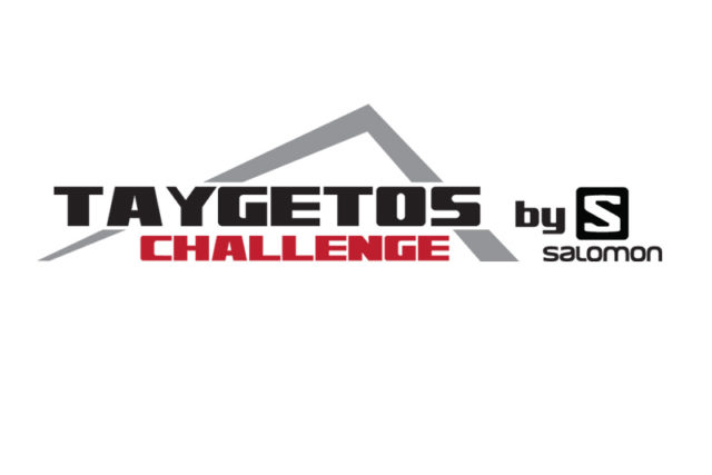 taygetos-challenge