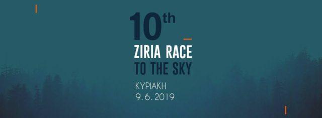 ziria2019