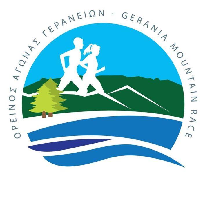 gerania-logo