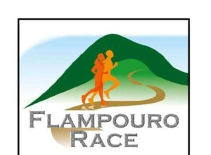 flampouro-race-logo
