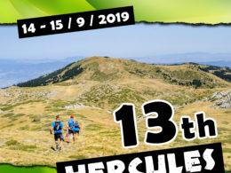 13th-hercules-poster
