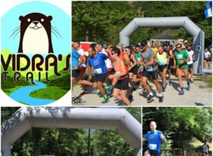 2nd Vidras Trail Οι εγγραφές θα ανοίξουν τη Δευτέρα 10 Ιουνίου