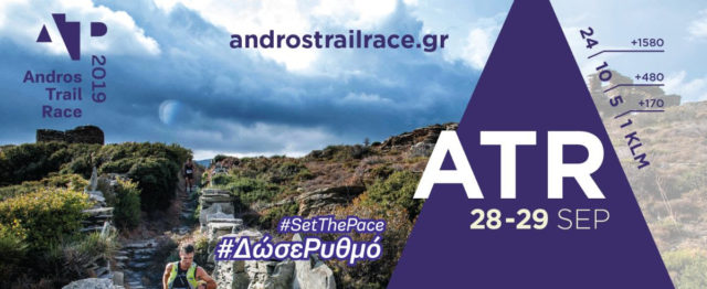 andros-tail-race-2019
