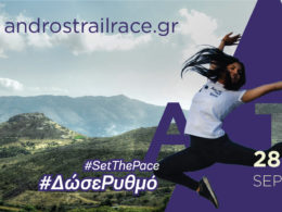 adros-trail-race-2019