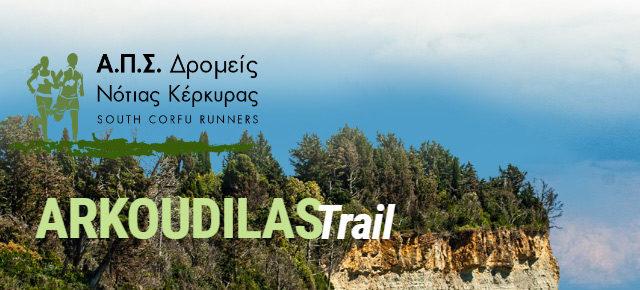 arkoudilas-trail